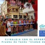 """Clínica Menorca (Grupo Clinalgia) asisitio la XXX Prueba de Fondo """"Ciudad de Órgiva"""""""