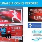 Gran Premio de Fondo de Diputación de Granada, Alhama de Granada / Clínica del Deporte